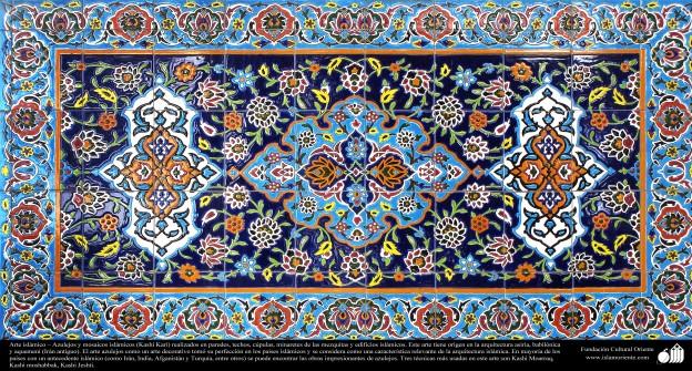 Azulejos Islamiques The House of Eyewear Optician Paris